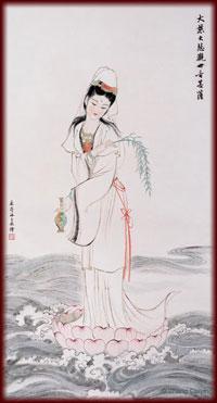 quan-yin
