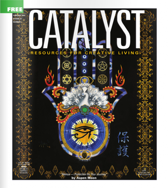 Catalyst Cover