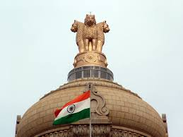 indian polity questions for ssc