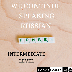 RUSSIAN INTERMEDIATE LEVEL