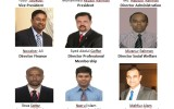 Board of Directors (2017 - 2018)
