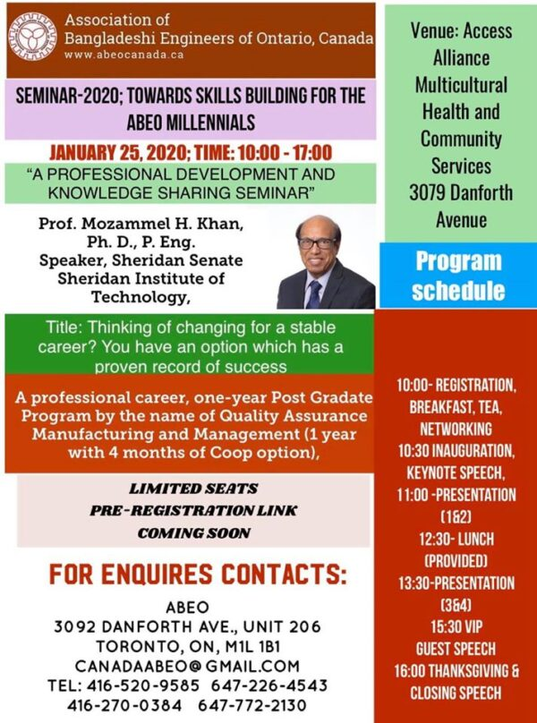Seminar 2020 Flyer - 2