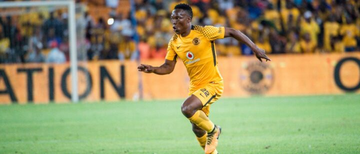 Kaizer Chiefs Confirm the Departure of Willard Katsande & 6 Other Players!