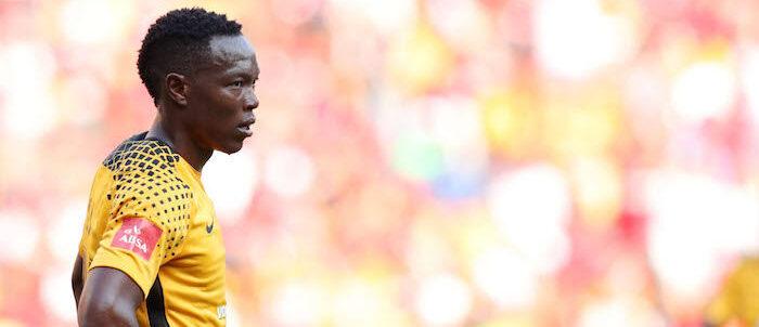 AmaZulu Unveil 7 New Players Ahead of New PSL Season!