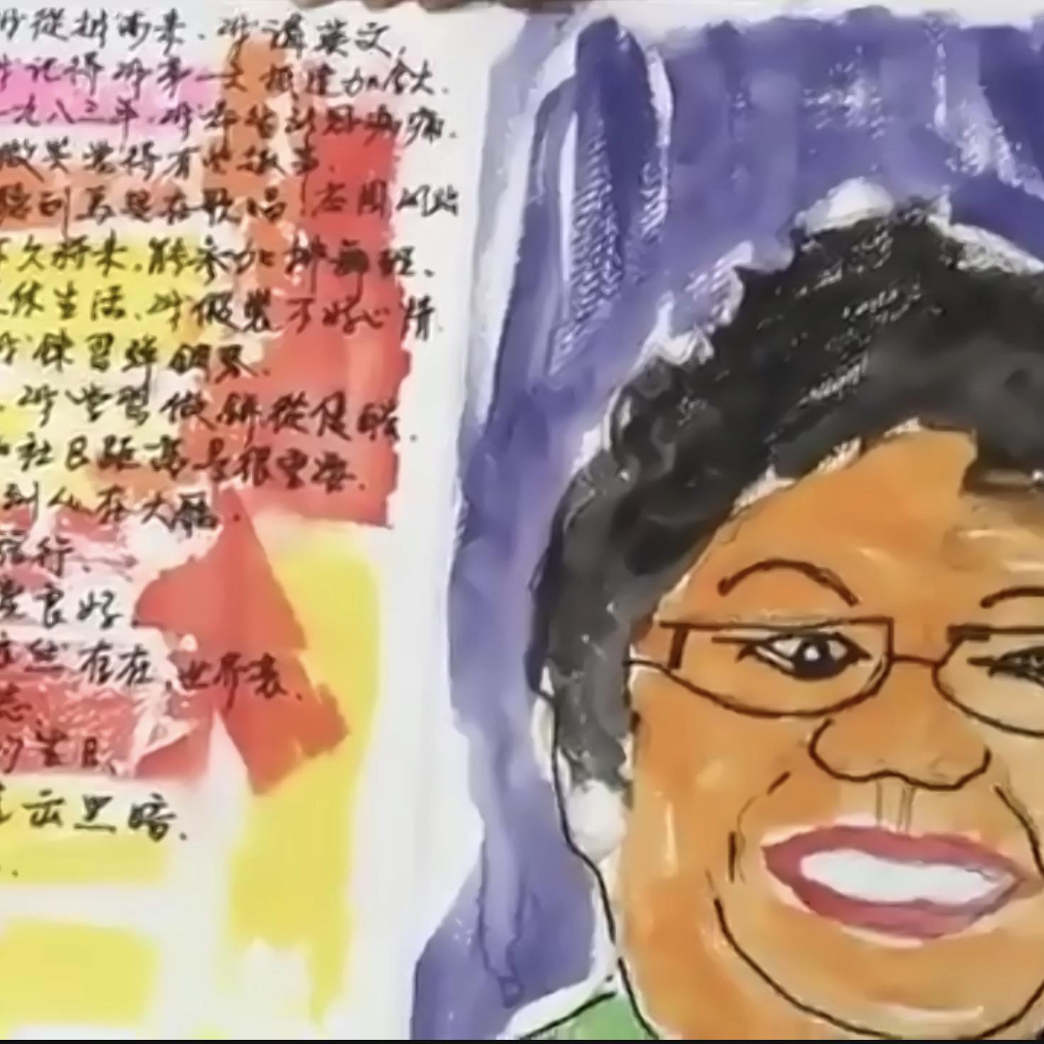 18.Kim-with-writing