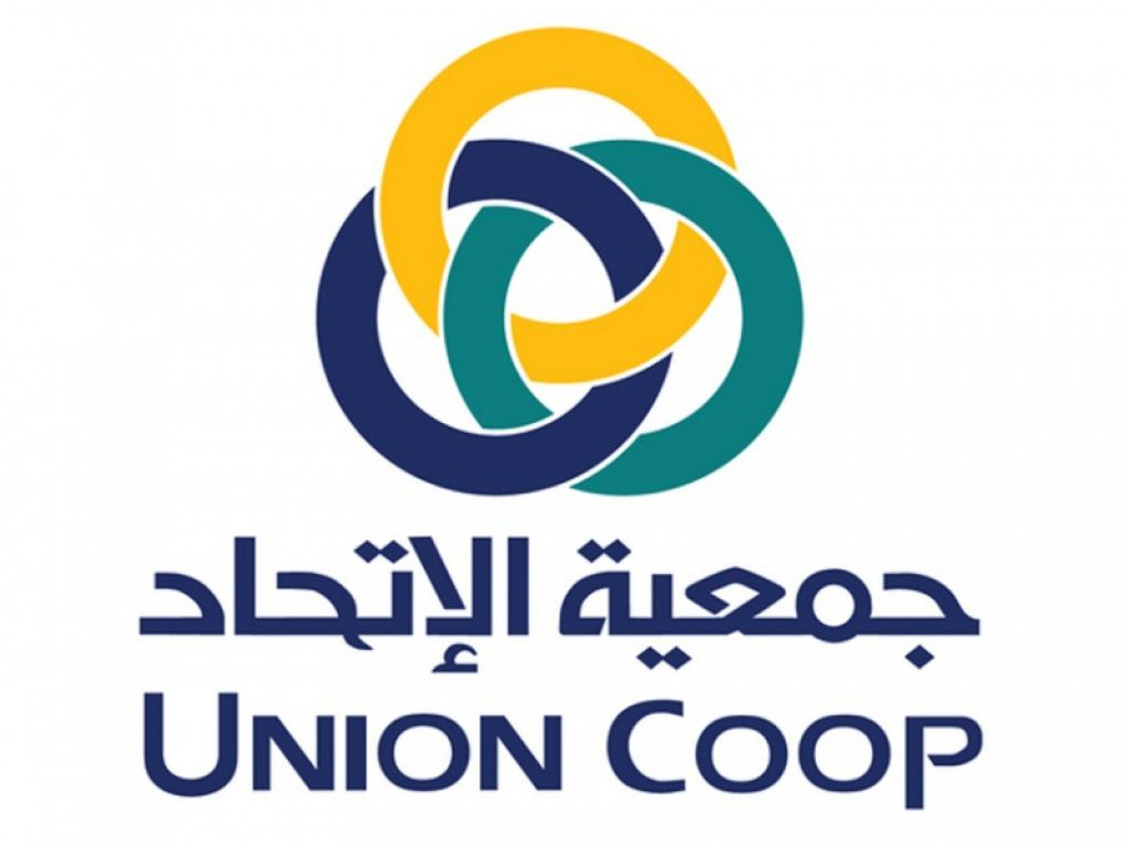 Union-Coop-Ramadan-Shopping-Offers-1024x768