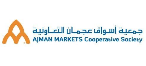 Ajman coop logo