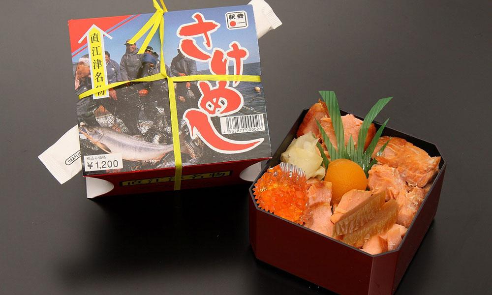 Sake Meshi Bento. Supplied.