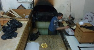 Green Door Pizza Bakery: Ancient Gem Hidden In Jerusalem's Muslim Quarter