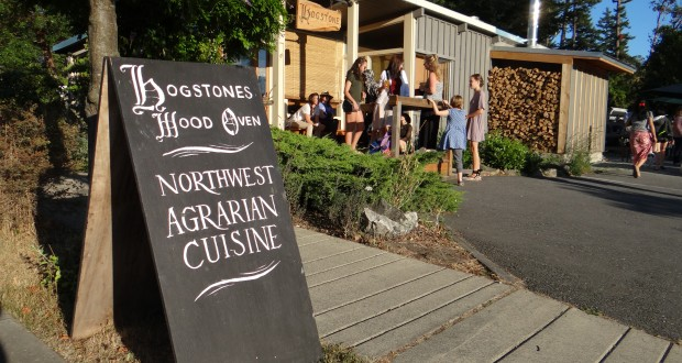 A Portlandia-Like Pizza Place On Orcas Island
