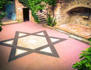 Men's Mishnah Class Sundays @ Congregation Chofetz Chayim | Tucson | Arizona | United States