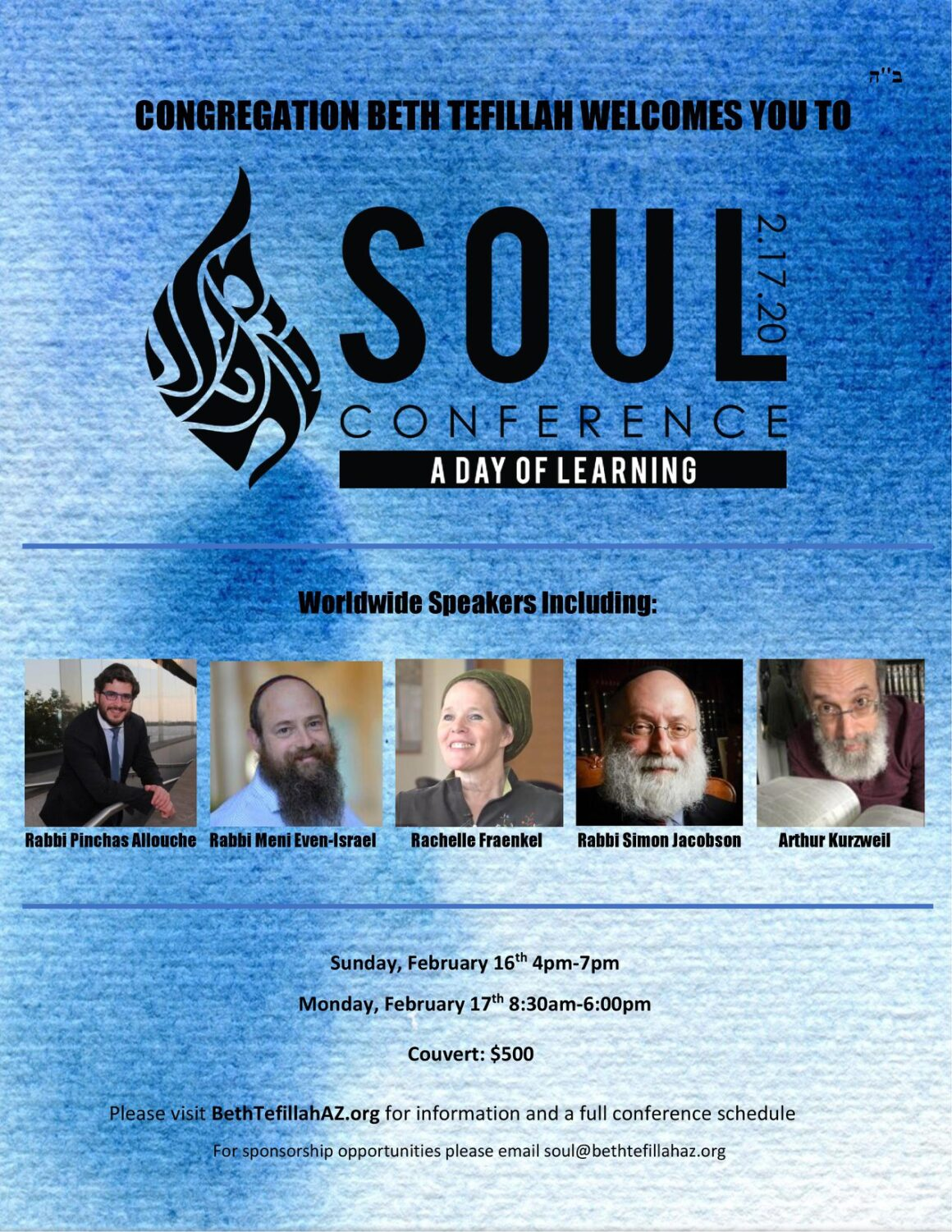 Soul Conference @ Congregation Beth Tefillah