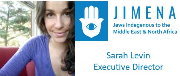 What do North American Sephardi Jews think of Anti-Semitism?