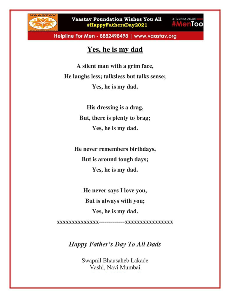 Fathers Day 2021