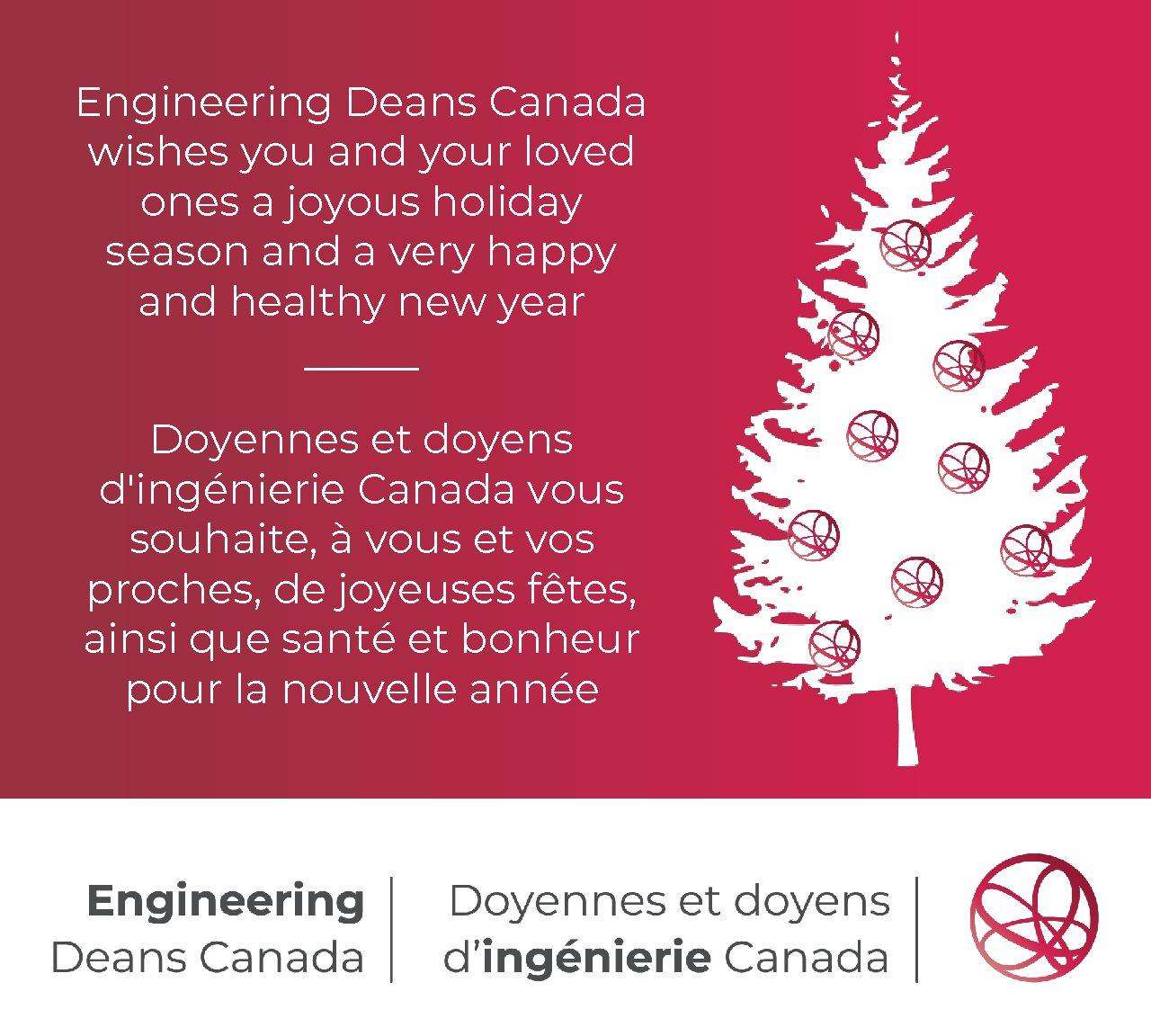 Happy holidays from Engineering Deans Canada! | Meilleurs vœux de Doyennes et doyen d'ingénierie Canada!