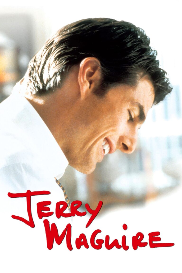 "Poster for the movie ""Jerry Maguire"""