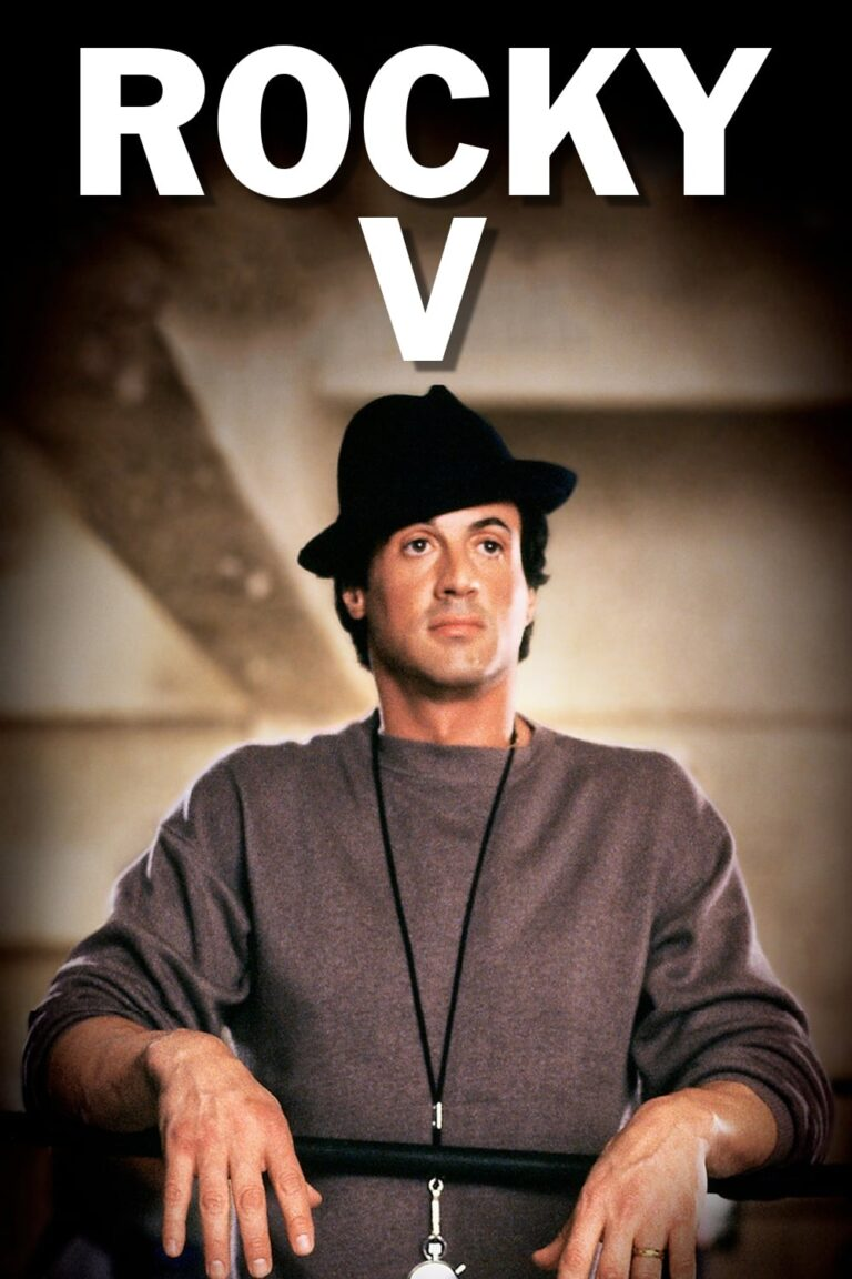 """Poster for the movie """"Rocky V"""""""