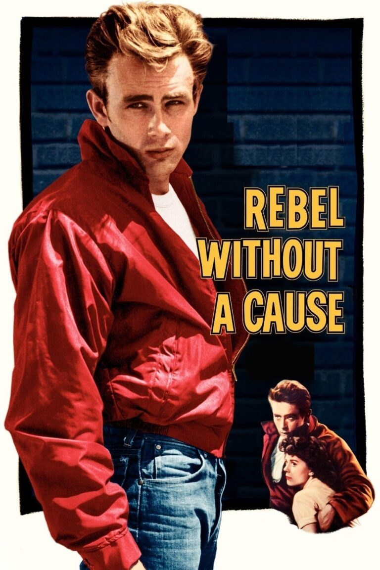 """Poster for the movie """"Rebel Without a Cause"""""""