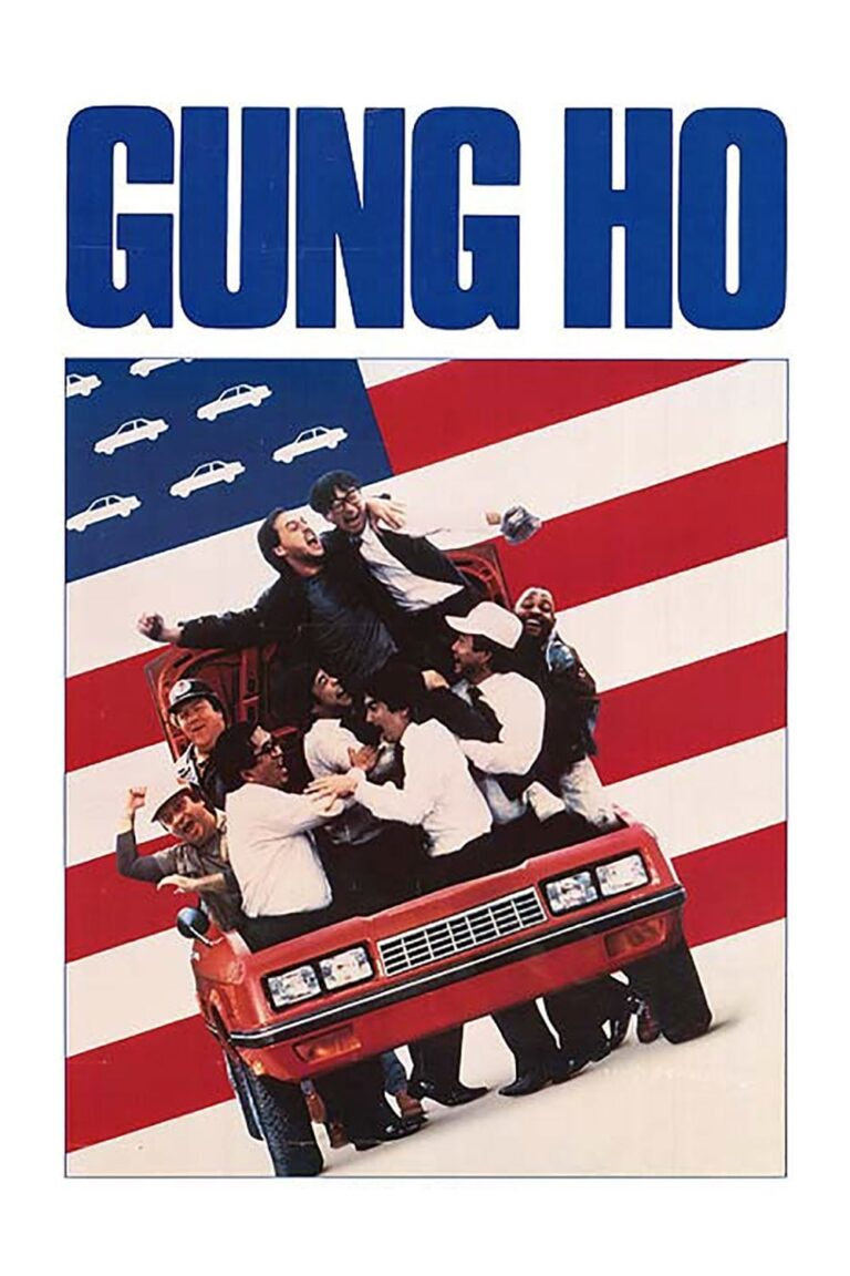"""Poster for the movie """"Gung Ho"""""""