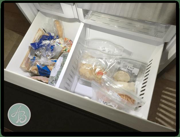 Freezer_organization_how-to