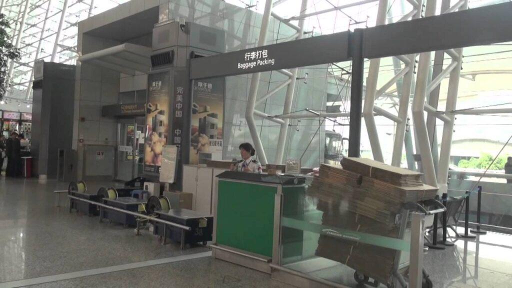 Guangzhou Baiyun International Airport Webcams