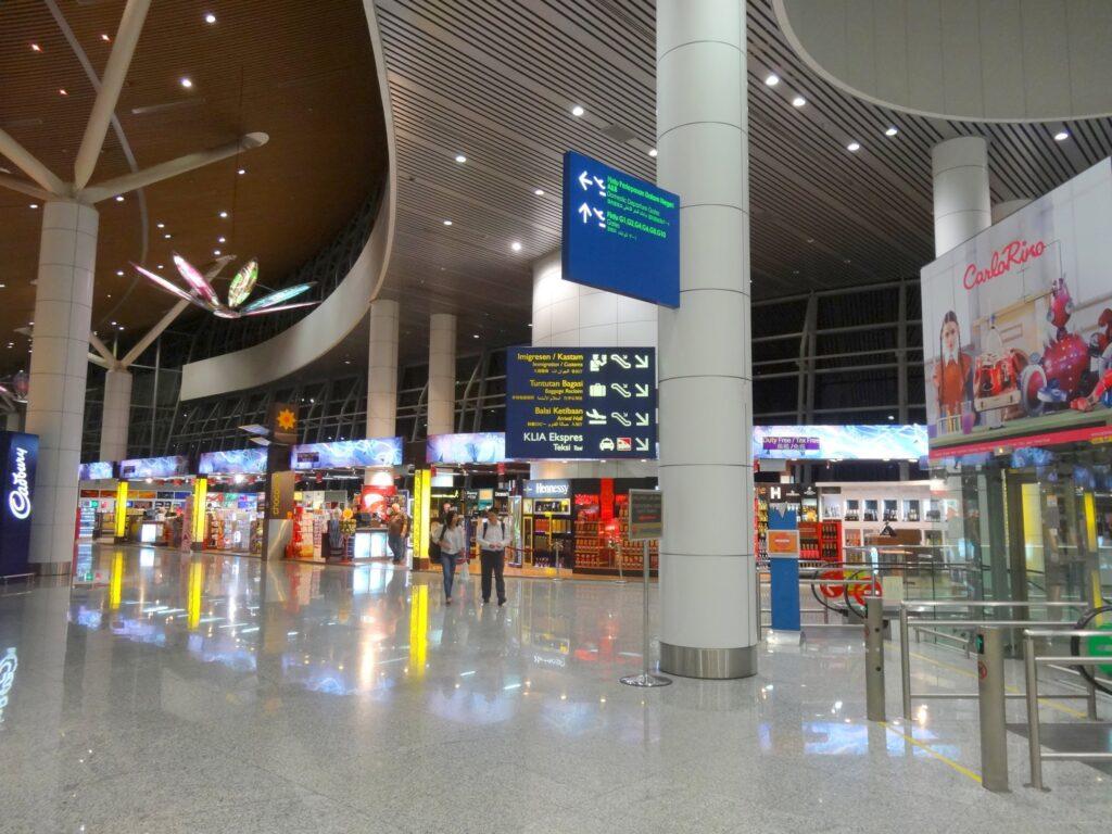Kuala Lumpur International Airport Webcams