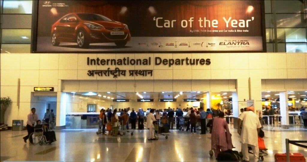 Indira Gandhi International Airport Webcams