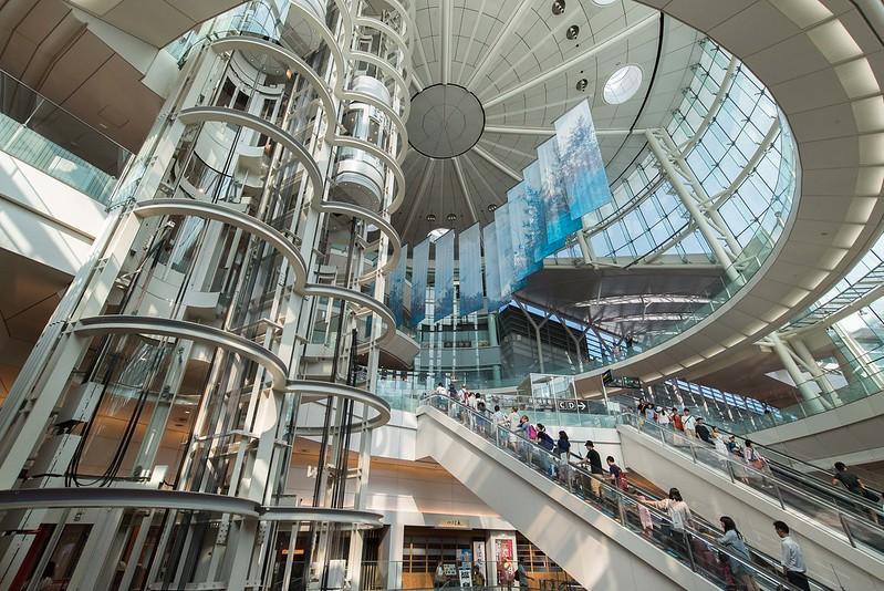 Tokyo International Haneda Airport Webcams