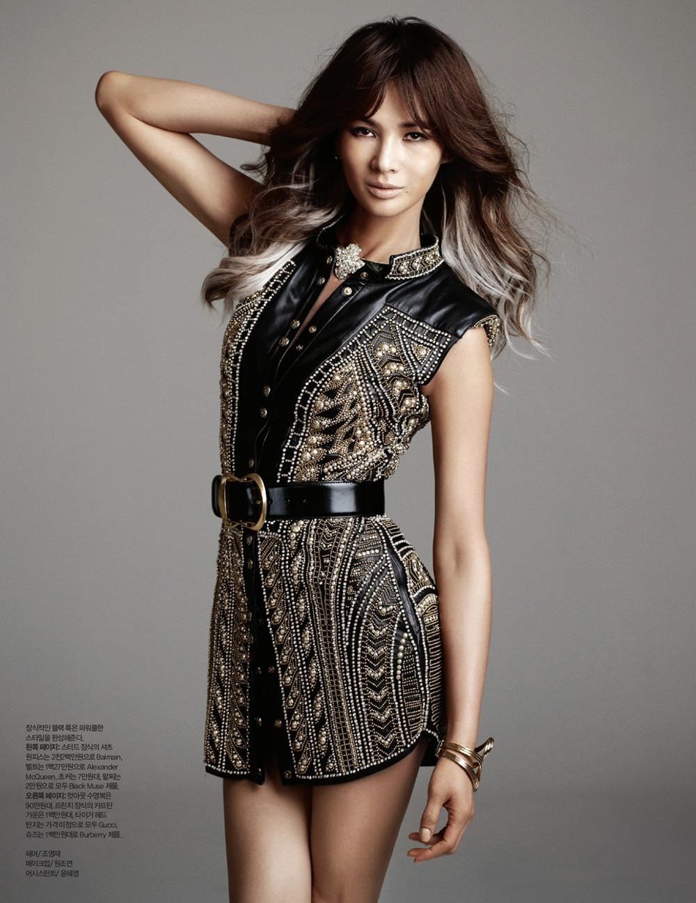 Lee So Ra Hot