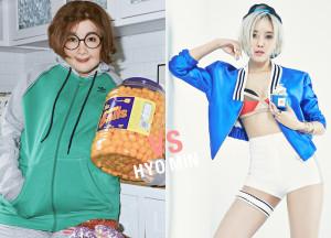 Hyomin Nice Body MV Fat