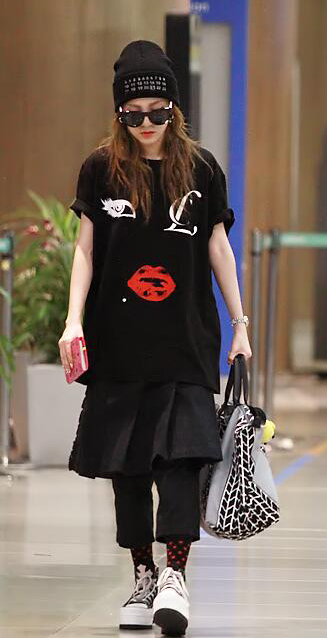 Dara Airport Fashion