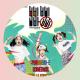 pungdeng-e ppi ppi ppa ppa song music video mv review