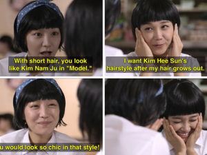 reply 1997 answer me 1997 hair
