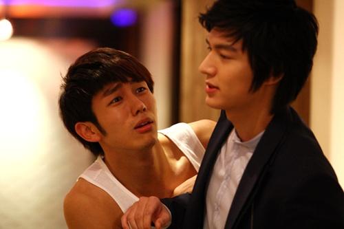 lee minho seulong personal taste gay kdrama k drama