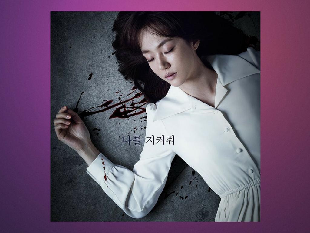 korean film movie time renegades review list watch