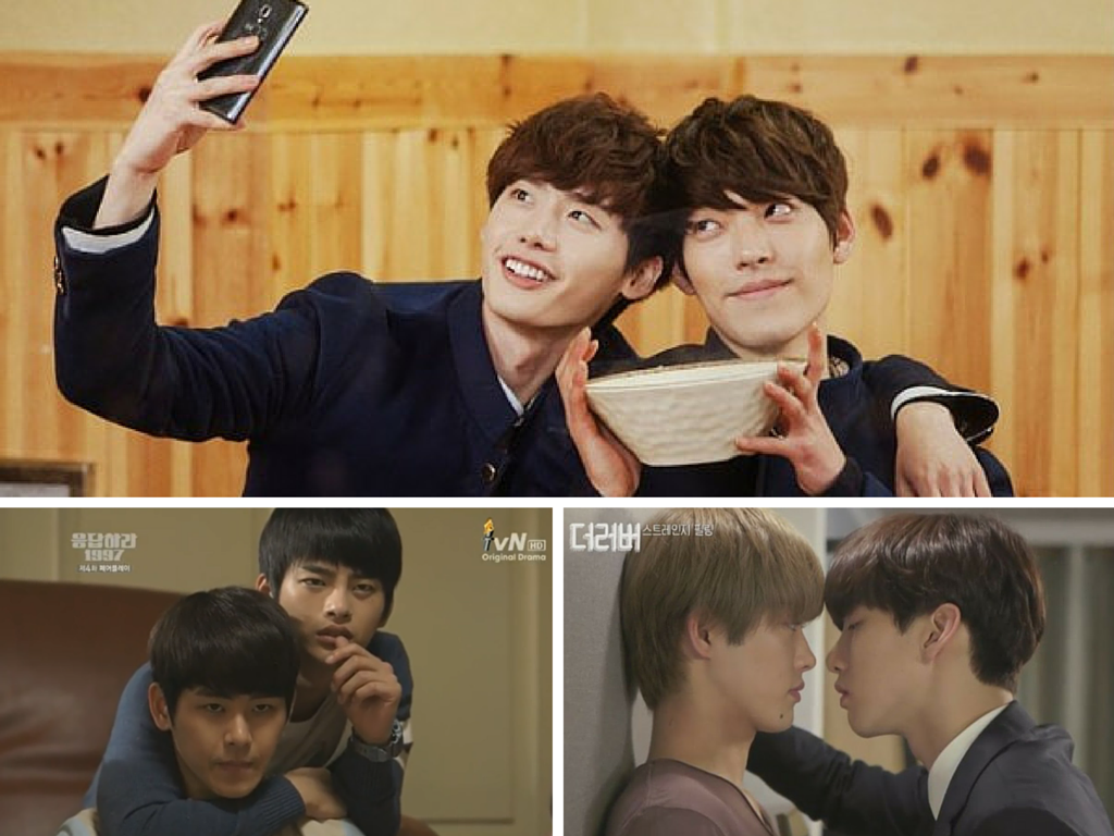 lgbt korean gay homosexuality korea k drama k-drama