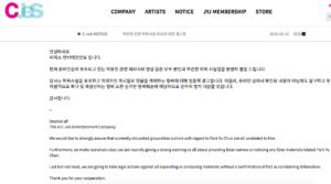 C-JeS statement on Park Yoochun (Screenshot)