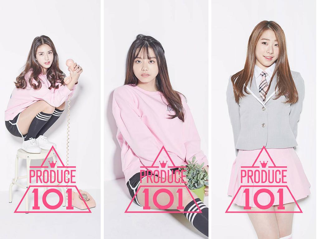 Somi Sohye Yeonjung Produce 101 I.O.I
