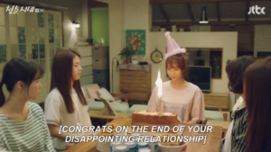 disappointing age of youth relationship