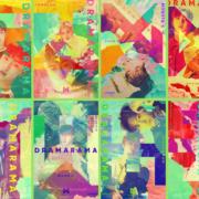 monsta x dramarama review song music video mv kpop k-pop