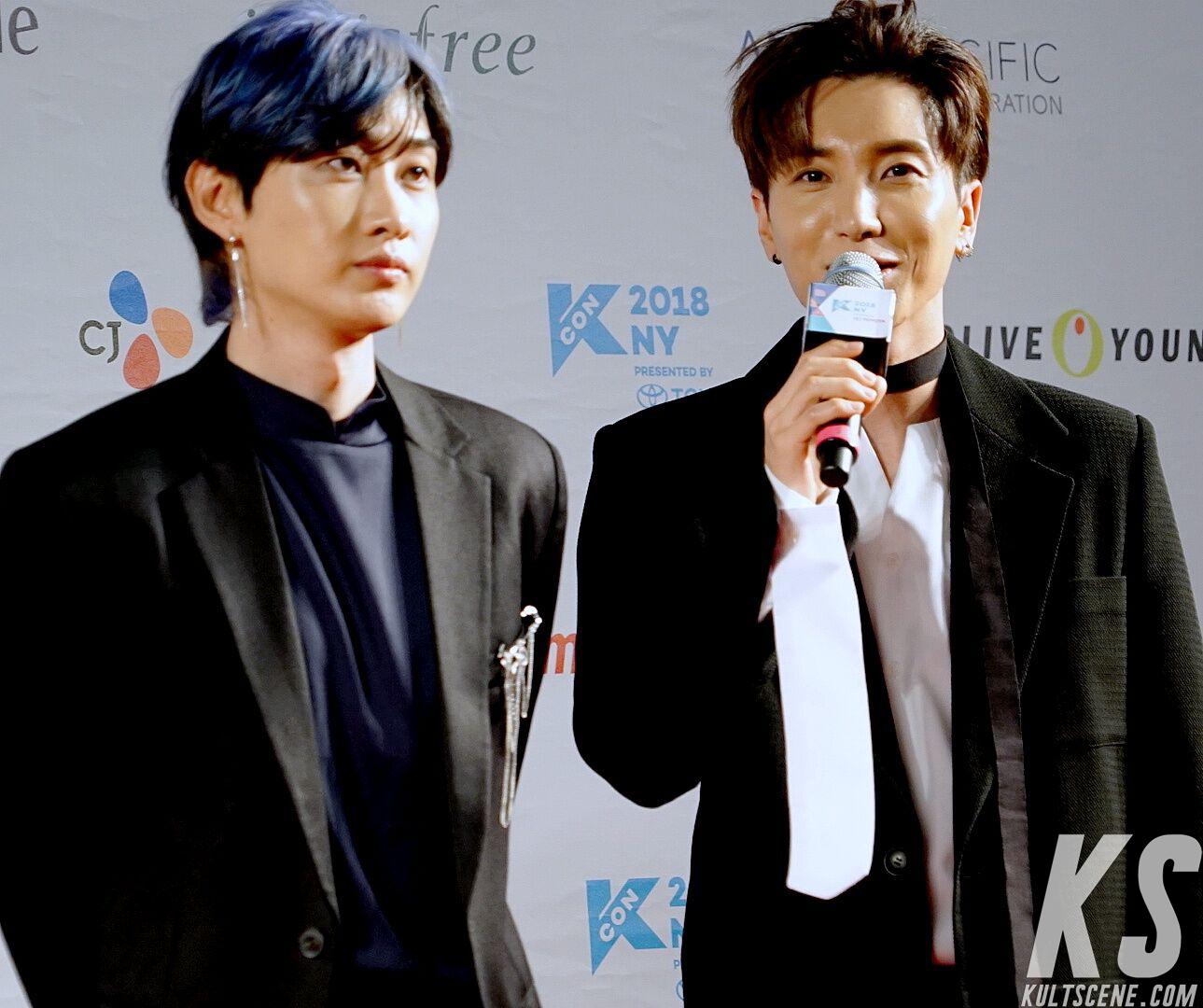 Super Junior at KCON 2018 NY