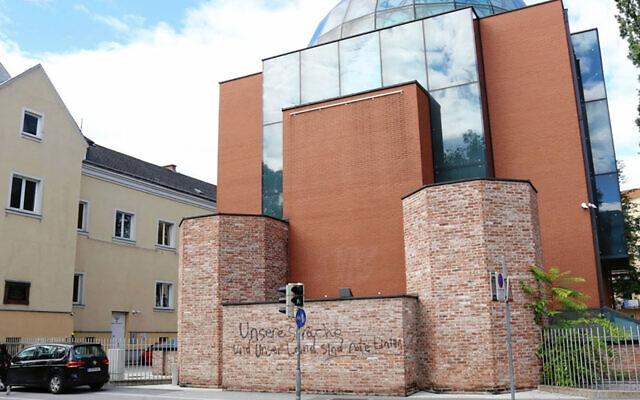 defaced synagogue, Graz, Austria