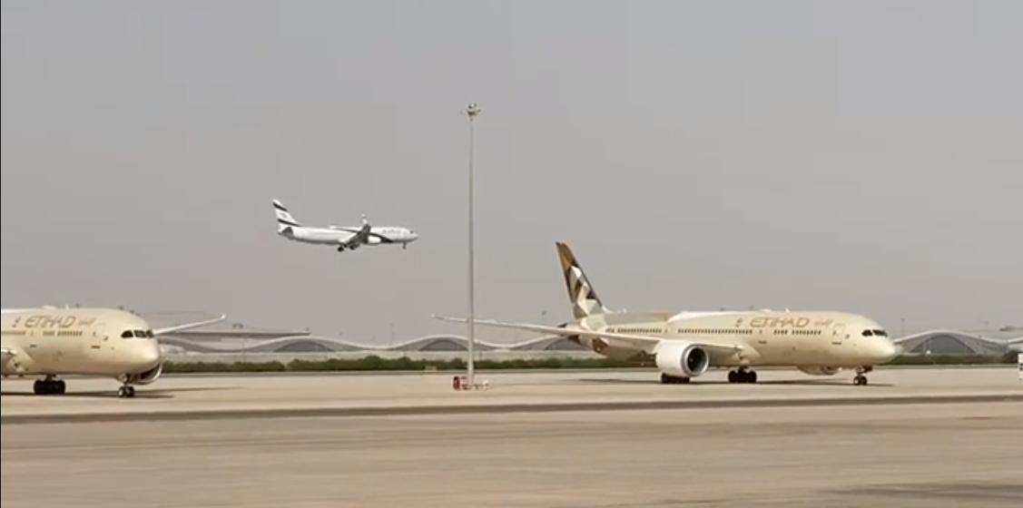 First El Al UAE flight