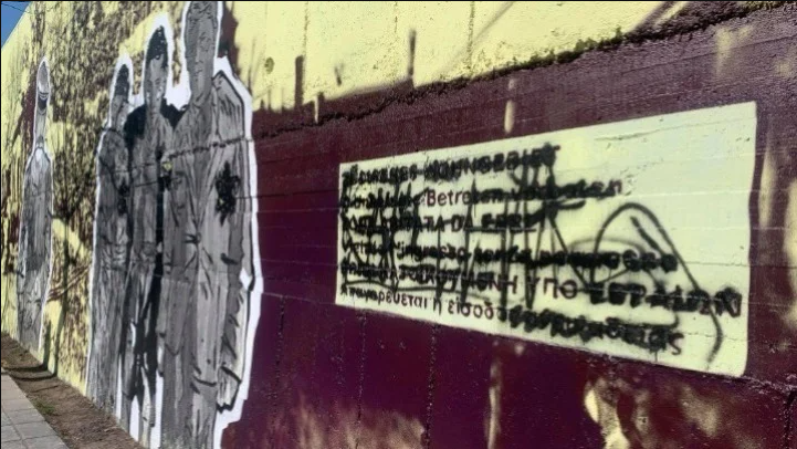 Jewish mural Thessaloniki defaced