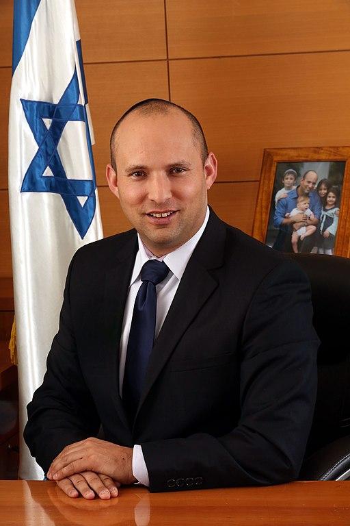 Naftali Bennett 13th prime minister of Israel
