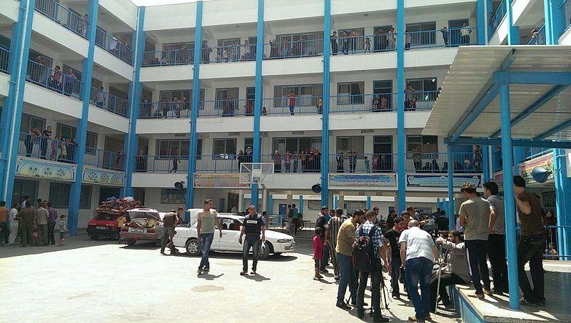 UNRWA school gaza strip 2014