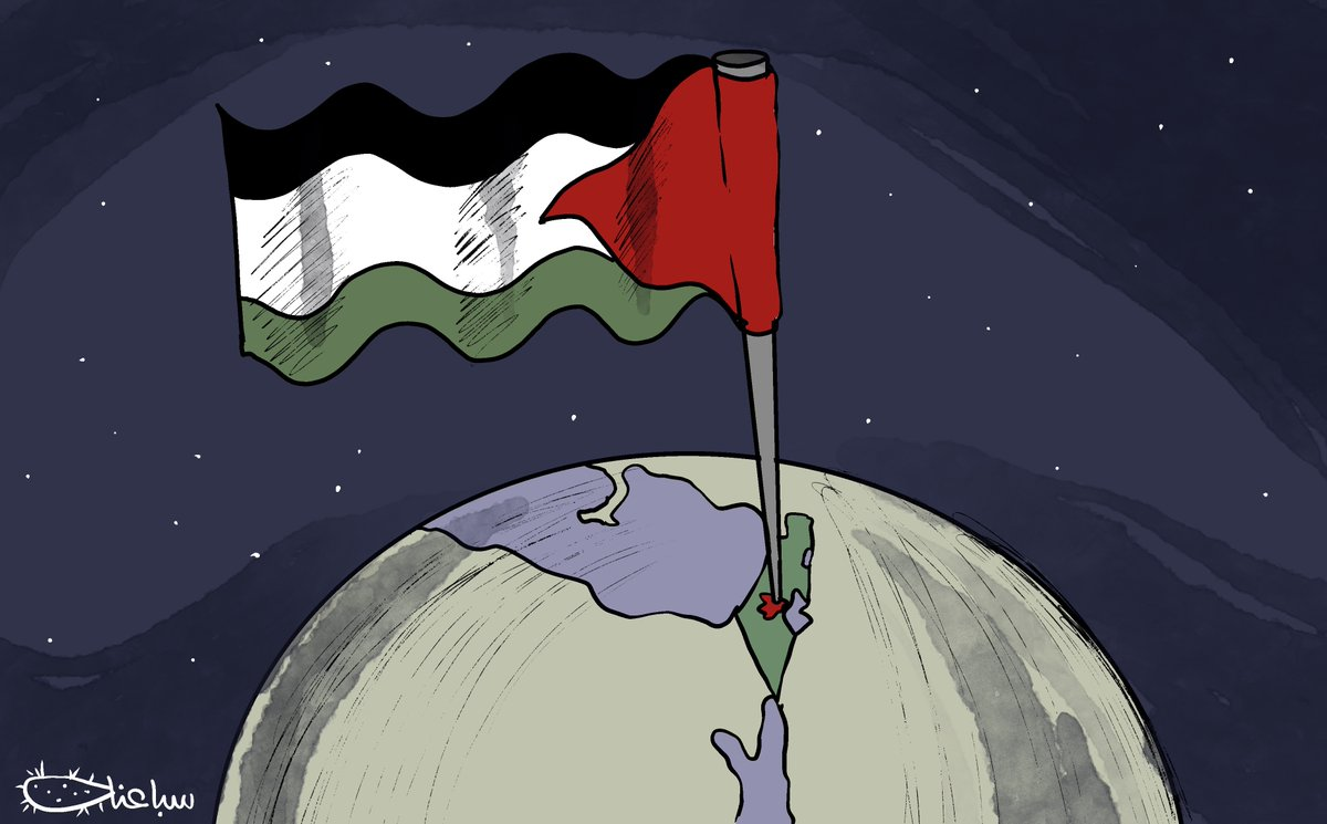Official PA Daily Al-Hayat Al-Jadida cartoon erases Israel