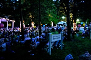 Read more about the article South Shore Conservatory Announces 2015 Summer Spotlight Schedule