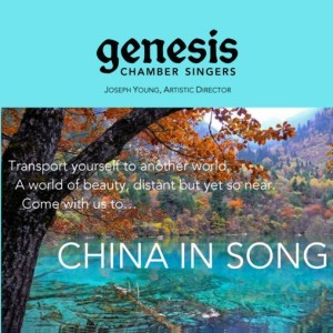 Genesis Chamber Singers Present China in Song Concert Series