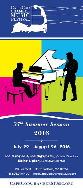 2016 Brochure Cover